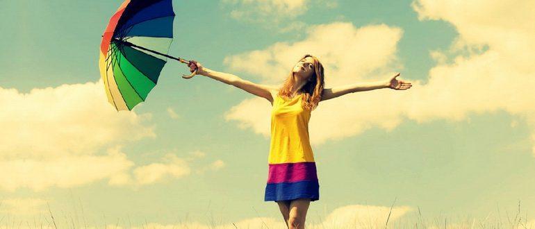 Как изменить свою жизнь к лучшему и почувствовать себя счастливым человеком: 4 совета, с которых нужно начать