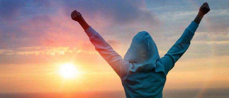 Как мотивировать себя что-то делать