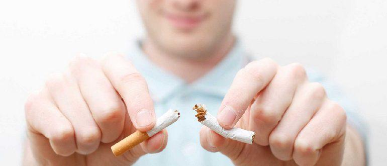 легкий способ бросить курить самостоятельно