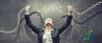как избавиться от зависимости от чужого мнения