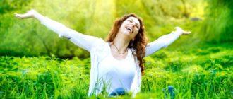 Как полюбить и начать уважать себя, и жить в гармонии с собой