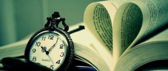 Как научиться быстро читать