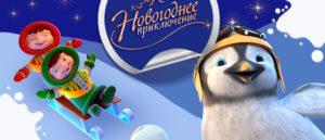 Поздравление ребенка с Новым годом от Деда Мороза – видео с именем