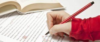 Как проверить текст на ошибки и запятые онлайн