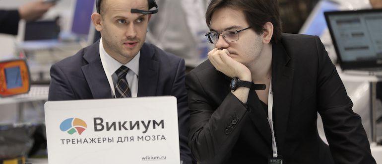 Викиум: тренажеры для мозга