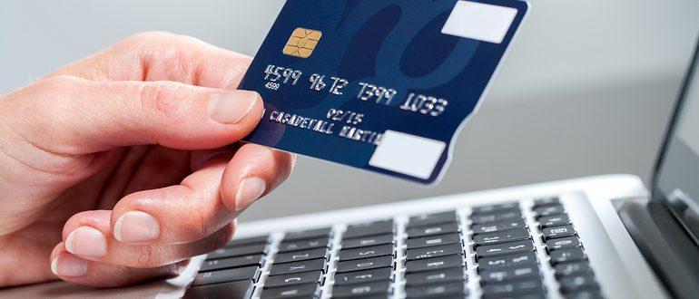 Лучшие займы на карту без отказа, без проверки, мгновенно