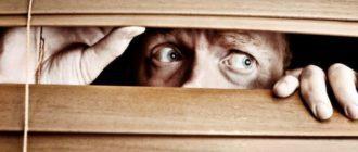 Как избавиться от страха и тревоги
