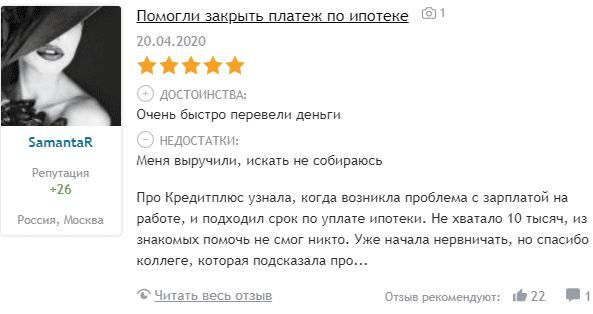 Топ-14 лучших займов на Яндекс.Кошелек без отказов, карты, мгновенно и круглосуточно