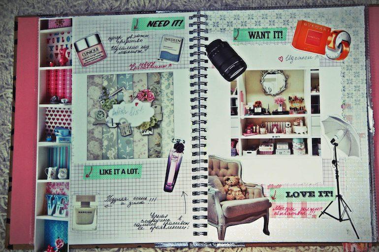 Дневник с желаниями