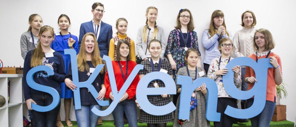 Онлайн-школа английского языка Skyeng