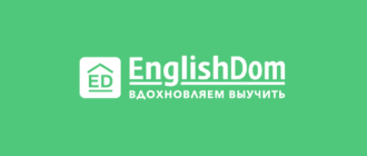 EnglishDom – онлайн-школа английского языка