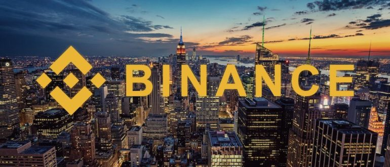 Биржа Binance: обзор площадки