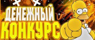 Конкурс на блоге Павла Бутора
