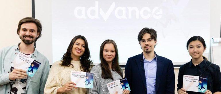 Advance – Центр образовательных технологий